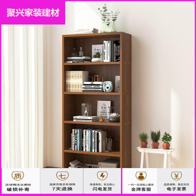 蘇寧放心購簡易書架書柜落地簡約客廳置物架收納小柜子家用學生儲物柜省空間簡約新款