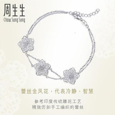 周生生(CHOW SANG SANG)Pt950铂金LACE蕾丝花手链白金手链女款 85012B定价