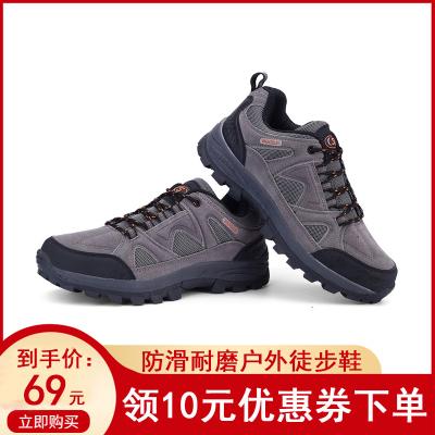乐嘉途(Lejiatu) 新款男士登山鞋 防滑耐磨户外鞋 野营旅游男低帮徒步鞋