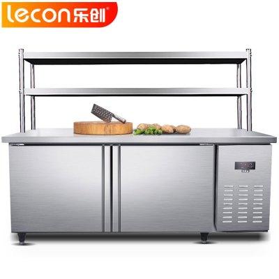 乐创(lecon)GZT063 双温工作台1500*600*800双温带二层层架182L卧式冷柜冰箱 厨房商用保鲜操作台