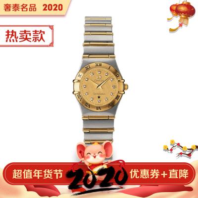 【二手95新】欧米茄OMEGA星座系列1202.10.00男表自动机械奢侈品钟手表腕表