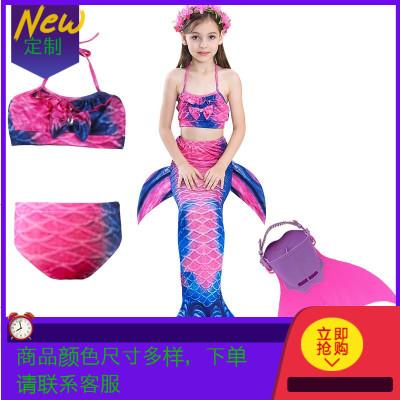 人魚泳衣孩可公主人魚巴游泳衣比基尼溫泉(甜撩客服,查詢更多顏色及規格)