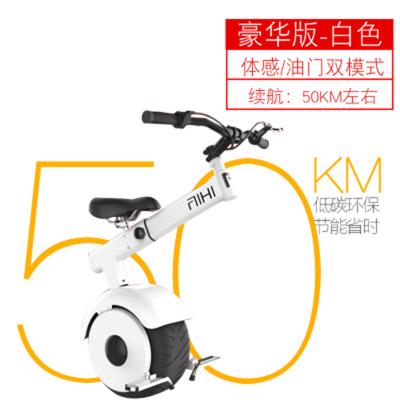 九洲鷹美正思電動獨輪車體感平衡車單輪獨輪摩托車成人智能代步漂移車電動獨輪摩托車智能體感滑板思維車成人單輪代步自平衡車
