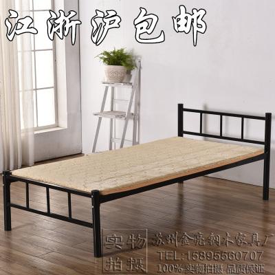 鐵藝床單人床單層床1.2米 1.5米鐵架床員工宿舍床雙人床單層鐵床