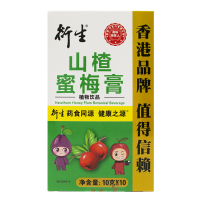 衍生山楂蜜梅膏植物饮品