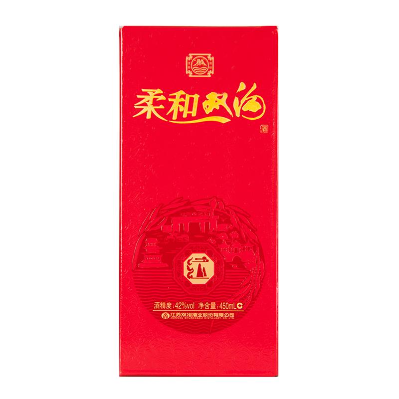 双沟 柔和双沟 红装42度450ml 单瓶 浓香型白酒