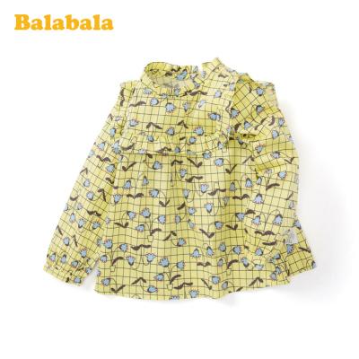 巴拉巴拉童裝兒童襯衫洋氣女童襯衣長袖春季2020新款小童寶寶純棉