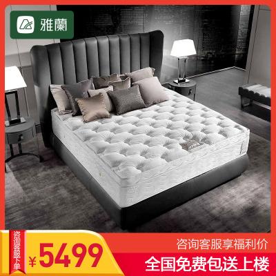 AIRLAND雅兰床垫 兰博基尼 雅兰50周年纪念版床垫高端奢睡精钢六环弹簧优质乳胶床垫 34cm
