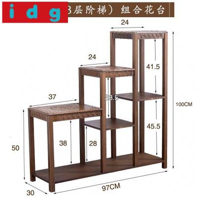 簡約現代沙發邊幾角幾小茶幾方幾茶桌邊柜實木客廳中式花架茶水架置物架子29876新款
