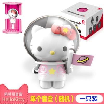 正版HelloKitty凱蒂貓盲盒45周年紀念版公仔手辦女孩益智玩具生日禮物盲盒隨機一盒(1只裝)