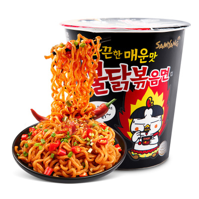 三養超辣杯面70g 杯裝雞肉味火雞面拌面泡面 韓國進口桶裝方便面