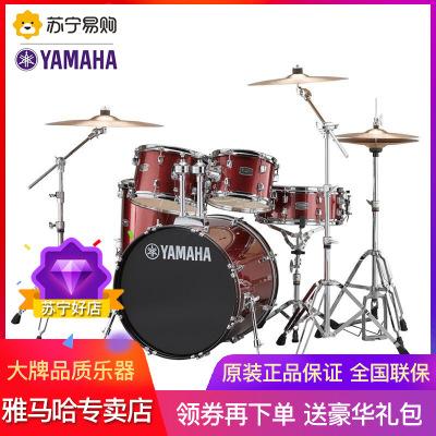 雅馬哈(YAMAHA)雷神RYDEEN 雅馬哈架子鼓成人專業演奏兒童初學者練習爵士鼓金屬帶擦片