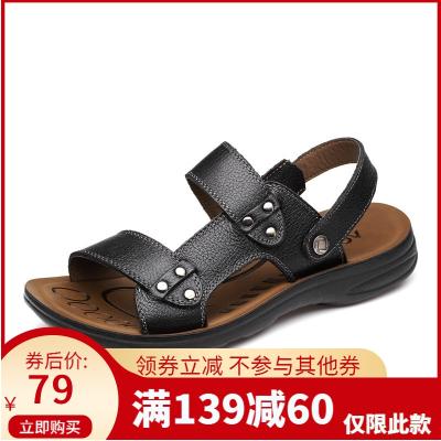 AOKANG奥康男凉鞋男士夏季真皮透气露趾凉拖鞋休闲沙滩鞋真皮凉鞋男