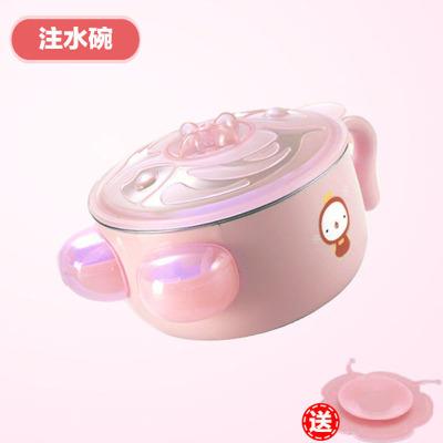 暖兔嬰兒寶寶兒童輔食碗保溫碗兒童餐具注水保溫碗兒童碗勺套裝嬰兒防摔輔食碗