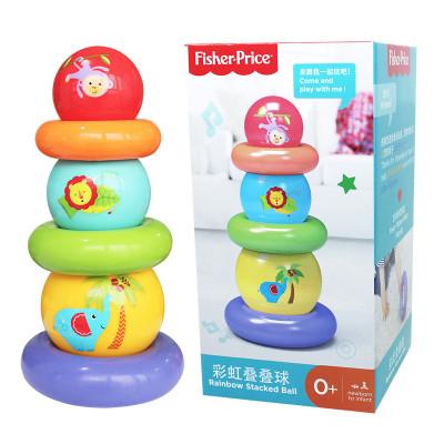 费雪彩虹叠叠圈宝宝叠叠乐堆堆塔堆叠球婴幼儿层层叠早教益智玩具F0919蓝色款