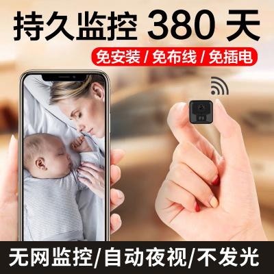 虹逸超小型高清攝像頭不插電無網手機遠程監控wifi網絡無線探頭迷你家用室內夜視攝像機微型監控器遠程開關待機一年超清32G