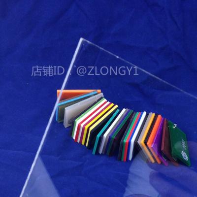 高透明有机玻璃裁切加工 400MM-400MM亚克力板订制3MM有机塑料板