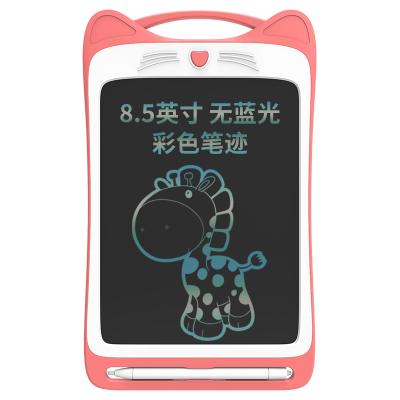 好寫(howshow)8.5英寸液晶手寫板 兒童涂鴉繪畫板 學生草稿板 無塵光能小黑板 寶寶畫畫板 H8C 粉色