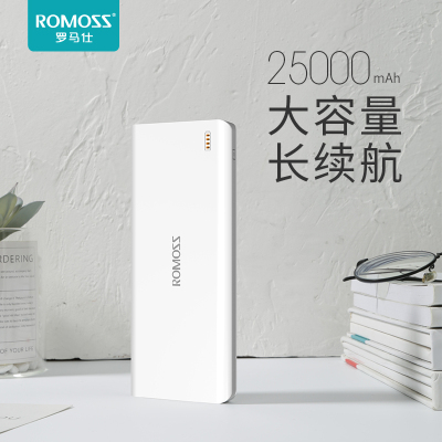 羅馬仕sense9 25000毫安 移動電源/充電寶 正品大容量充電寶 蘋果/安卓/手機/平板通用聚合物鋰離子電芯白色