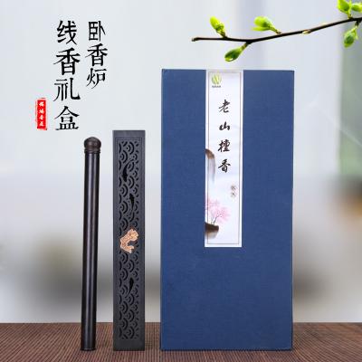 銘鴻(MINGHONG)家用線香檀香臥香爐黑檀木質臥式禪意香爐線香香具香道用品