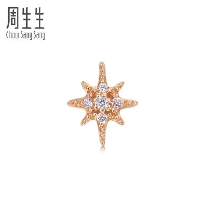 周生生(CHOW SANG SANG)18K紅色黃金Daily Luxe星光鉆石耳釘88692E