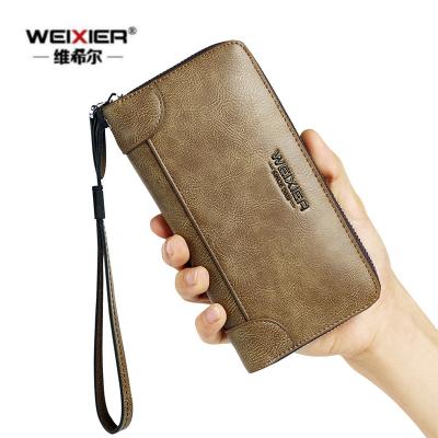 維希爾/weixier 男士長款錢包復古手包商務手拿包休閑手抓包長款錢包男士拉鏈錢夾