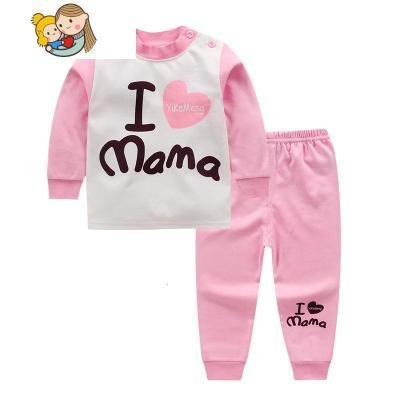 兒童內衣男童女童套裝睡衣寶寶全棉襯衣襯褲嬰兒秋衣秋褲套裝