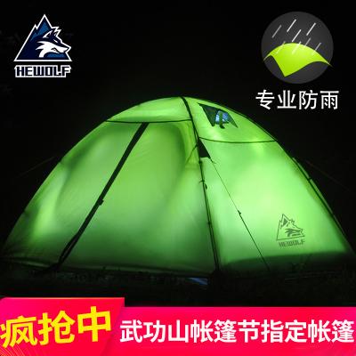 公狼帳篷戶外2人3-4雙人野營裝備鋁桿輕便防雨野外露營加厚防暴雨