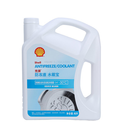 殼牌 (Shell) 防凍液水箱寶OAT -30℃