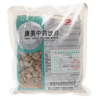 康美 肉豆蔻 500g/袋