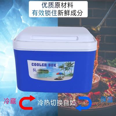 闪电客保温箱冷藏箱家用车载户外冰箱外卖便携保冷保鲜钓鱼大号冰桶80L 5L蓝色 送5个冰袋