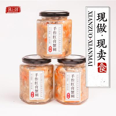 遇上鮮手作紅膏蟹糊野生梭子蟹螃蟹醬嗆蟹蟹膏寧波舟山特產醉蟹