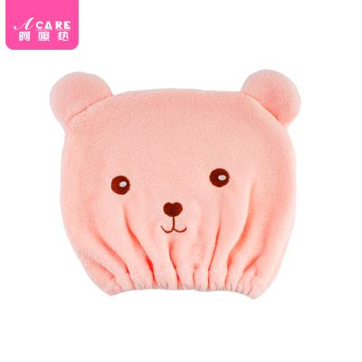 粉色1個#acare干發帽卡通動物造型快速吸水毛巾擦頭發包頭巾沐浴帽