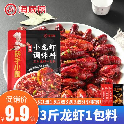 海底撈小龍蝦調味料家庭十三香小龍蝦油燜龍蝦麻辣花甲香辣蟹調料