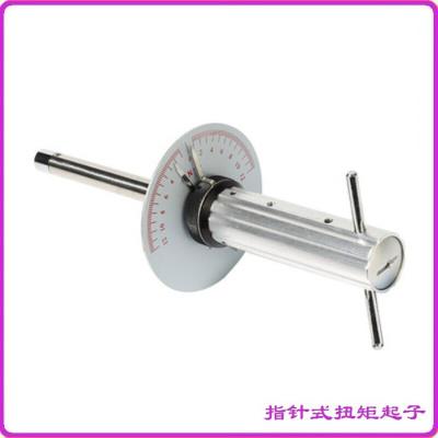 指針式扭矩起子 扭力起子表盤扭力起子 力矩起子 扭力計 SQ-6(0.5-6N.m)