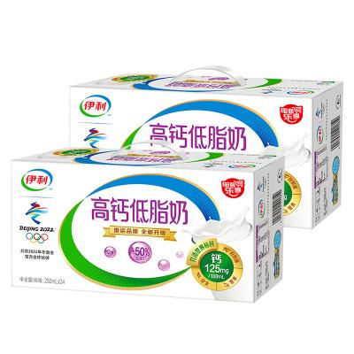 伊利高鈣低脂奶250ml*24*2