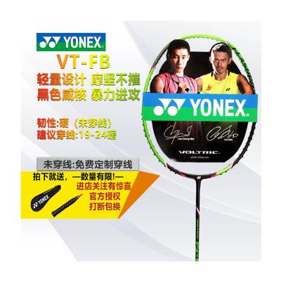 尤尼克斯YONEX碳纤维羽毛球拍单拍VT-FB 超轻进攻型拍 职业中高级碳素高端羽拍 重量轻达6U 未穿线