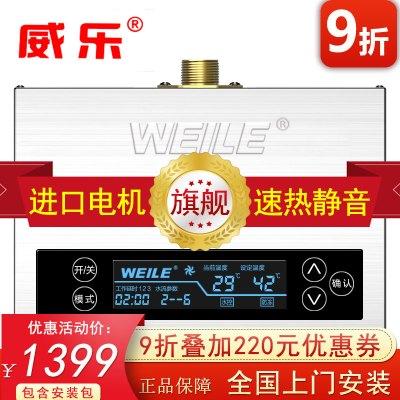 【進口電機 旗艦正品】威樂回水器 熱水循環泵W9M 熱水循環系統 家用回水泵 熱水器循環泵