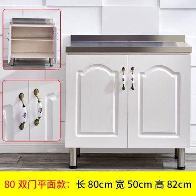 如華福祿簡易櫥柜灶臺柜水柜儲物柜子碗柜家用廚房定制組裝經濟型 80cm 帶抽屜款