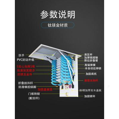結實耐用 閣樓伸縮樓梯家用隱藏梯復式隱形 折疊升降別墅室內梯子定制 鈦鎂定制