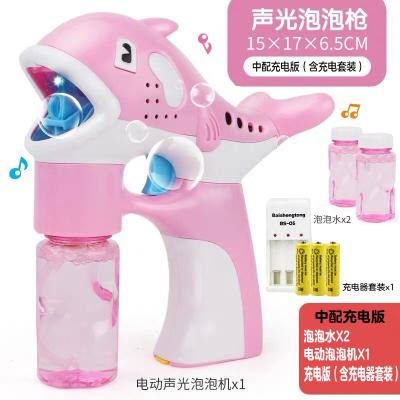 億青玩具电动泡泡机吹泡泡枪器儿童玩具抖音泡泡棒七彩泡泡水补充液全自动