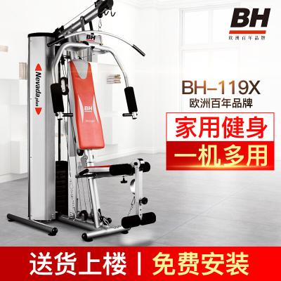 BH力量训练器械(综合型) 商用健身房/家用 单人站多功能G119X尺寸1610*1150*2100承重150