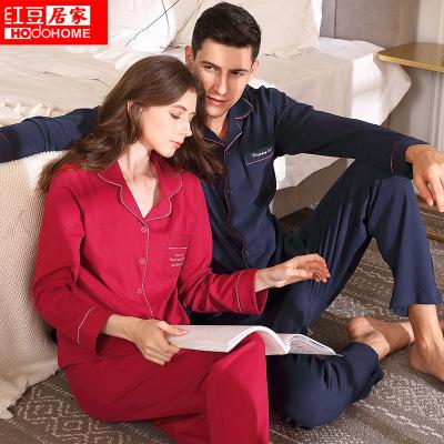 红豆居家(Hodohome)新款情侣睡衣男士女士全棉长袖翻领刺绣时尚可外穿家居服套装