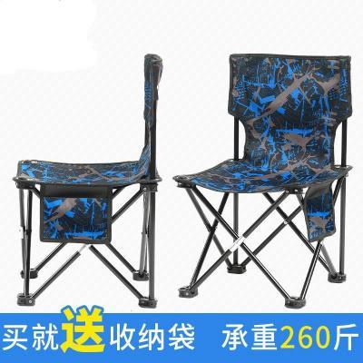 小凳子折疊便攜式釣魚凳戶外寫生折疊椅美術生專用畫凳子排隊神器
