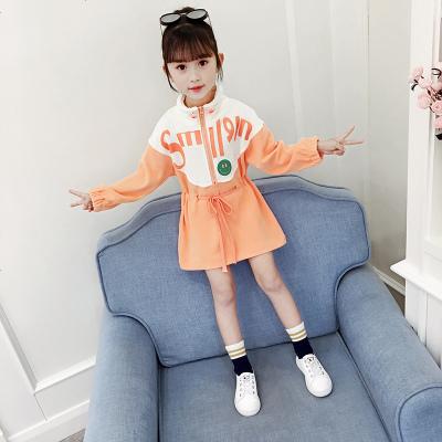 童裝女童衛衣秋裝2019新款兒童時髦上衣網紅中長款洋氣女孩衛衣裙