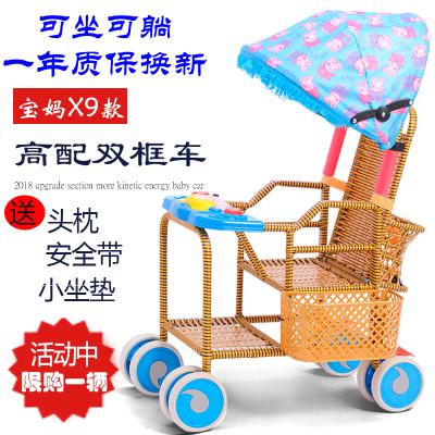 嬰兒推車竹藤輕便可坐躺竹子編仿藤編寶寶小孩兒童夏季藤椅小推車兒童三輪車便攜輕巧輕便手推車腳踏車男孩女孩腳踏車可帶人