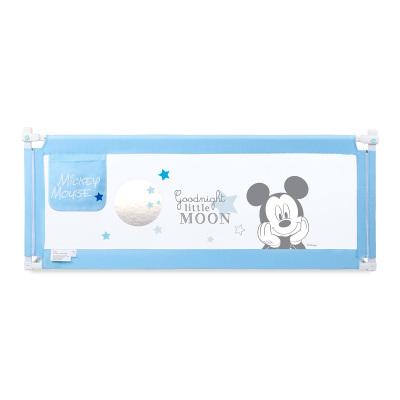 迪士尼(DISNEY)嬰兒床護欄兒童床圍欄兒童床護欄寶寶防摔防掉床擋板升降款大床邊擋板鋼管通用靜謐藍2.0米
