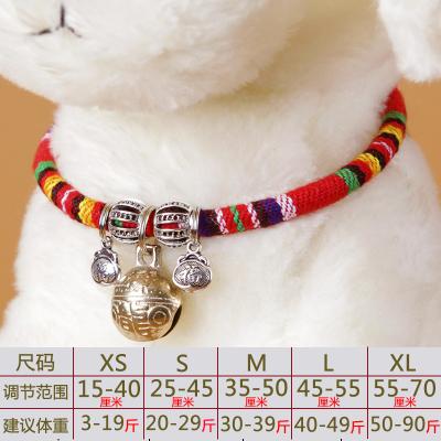享弗 狗狗鈴鐺項圈純銅寵物小狗貓咪可愛項鏈泰迪小型犬帶鈴鐺超響脖圈 福黑色銅鈴 XL-超大型