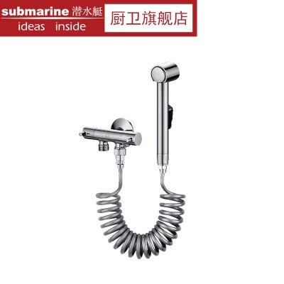 潛水艇衛浴掛件馬桶清洗套裝婦洗器PU軟管三通全銅角閥套裝馬桶沖洗噴槍凈身器F401