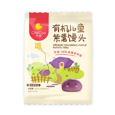 炊趣 有机儿童紫薯馒头208g/8个 有机认证 健康无添加 宝宝营养早餐面点 放心餐包刀切馒头